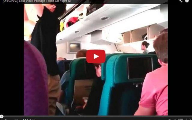 Gli ultimi istanti del volo MH17 registrati da un passeggero all'interno dell'aereo #mh17 #volo #ucraina #russia #schianto