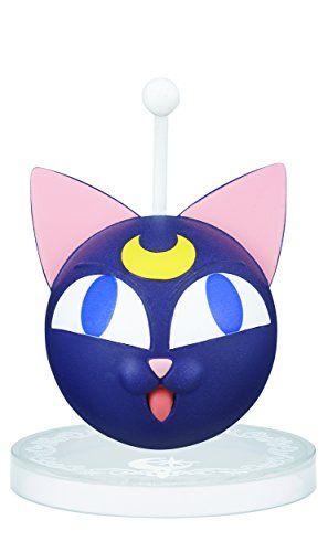 Banpresto Sailor Moon Collectible Figure for Girls 2-Inch…