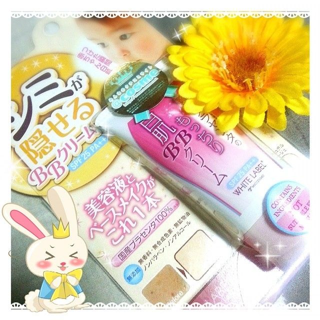 Whitelabel BB Cream that is an Essence, UV cream, make-up base, concealer, foundation all in 1!
