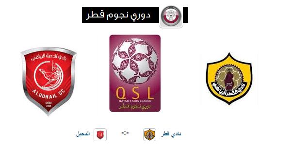 موعد مباراة نادي قطر والدحيل السبت 13 يناير في الأسبوع الـ 12 من دوري نجوم قطر والقنوات الناقله ميعاد مباراة نادي قطر والدحيل ضمن مبا Enamel Pins Sports Pin