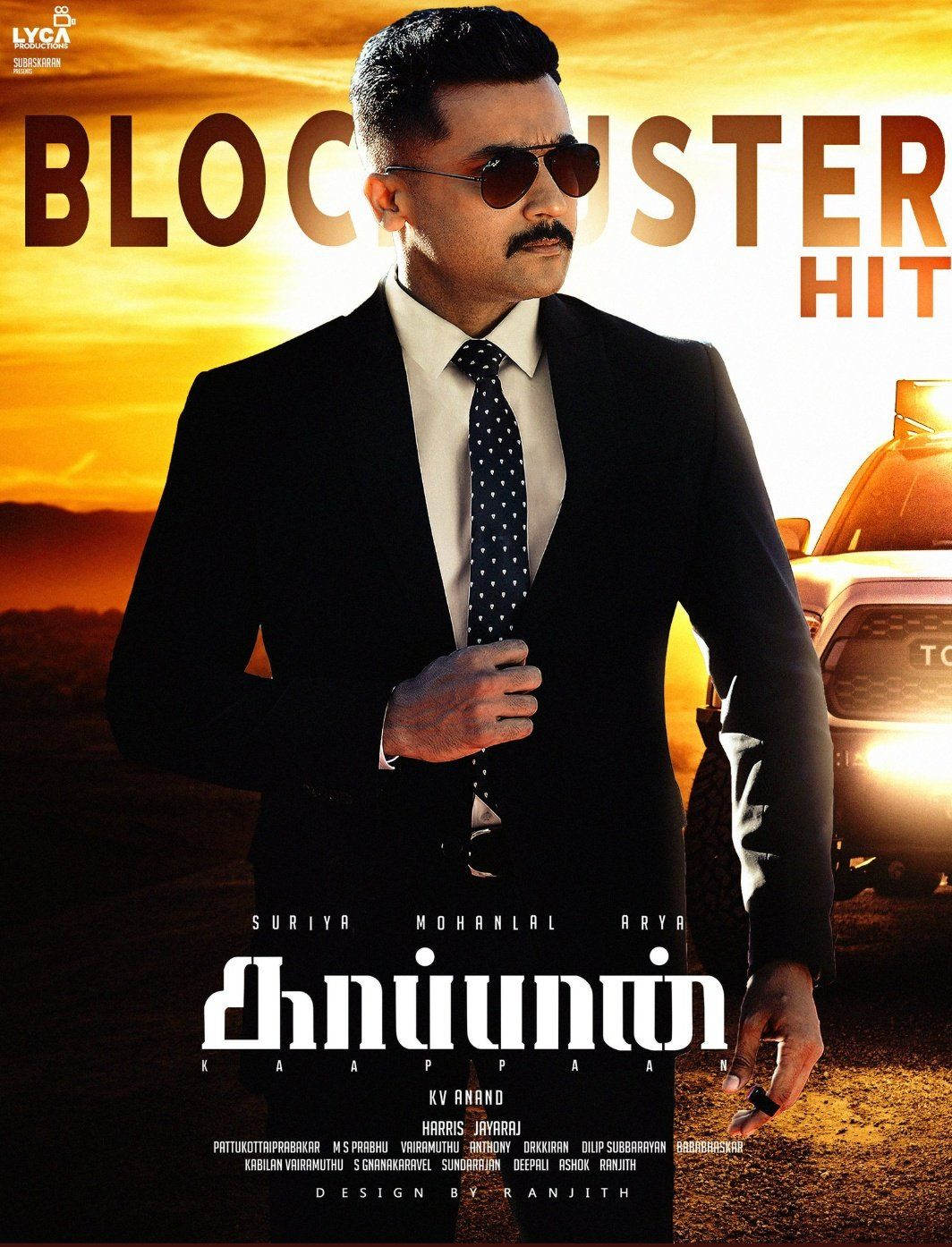 Kaappaan Box Office Collection Day 1 Mohanlal And Suriya Film Off To A Slow Start Film Box Office Collection Collection