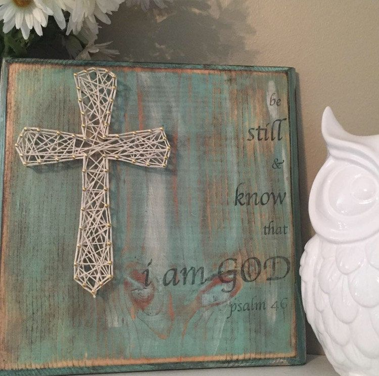 Be Still & Know that I am God. String Art. Psalm 46 by mckennahgraceandco on Etsy