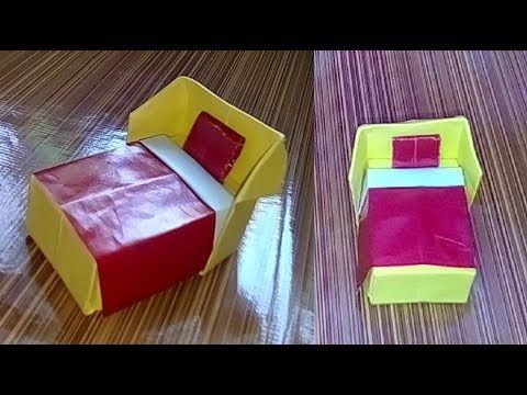 How to Make Origami Bed for Doll || कागज का