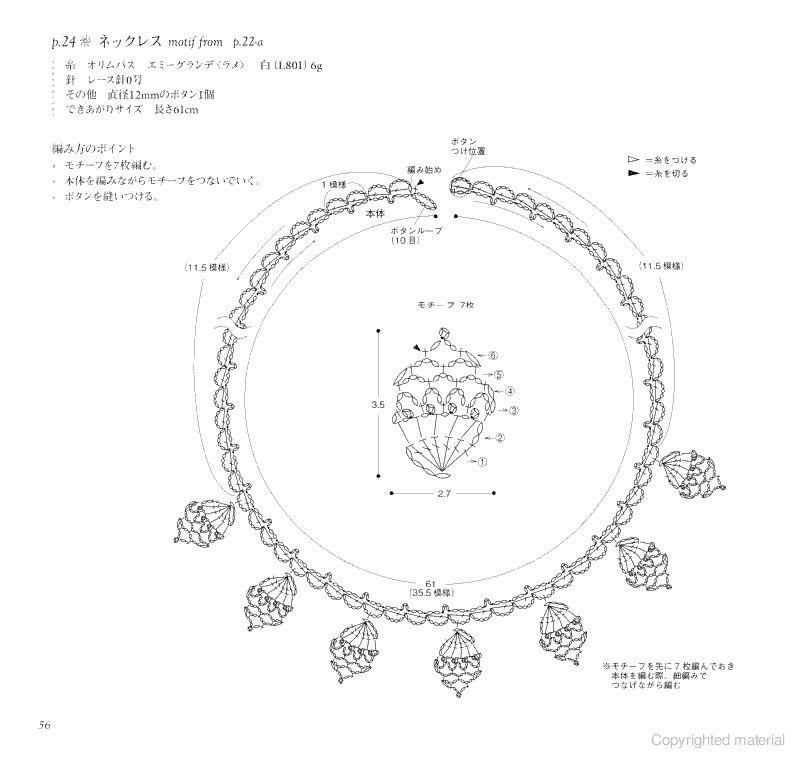 Leaf crochet earrings diagrams wiring diagram database leaf crochet necklace pattern crochet jewellery patterns rh pinterest com wire crochet earrings kitty filet crochet diagrams ccuart Gallery