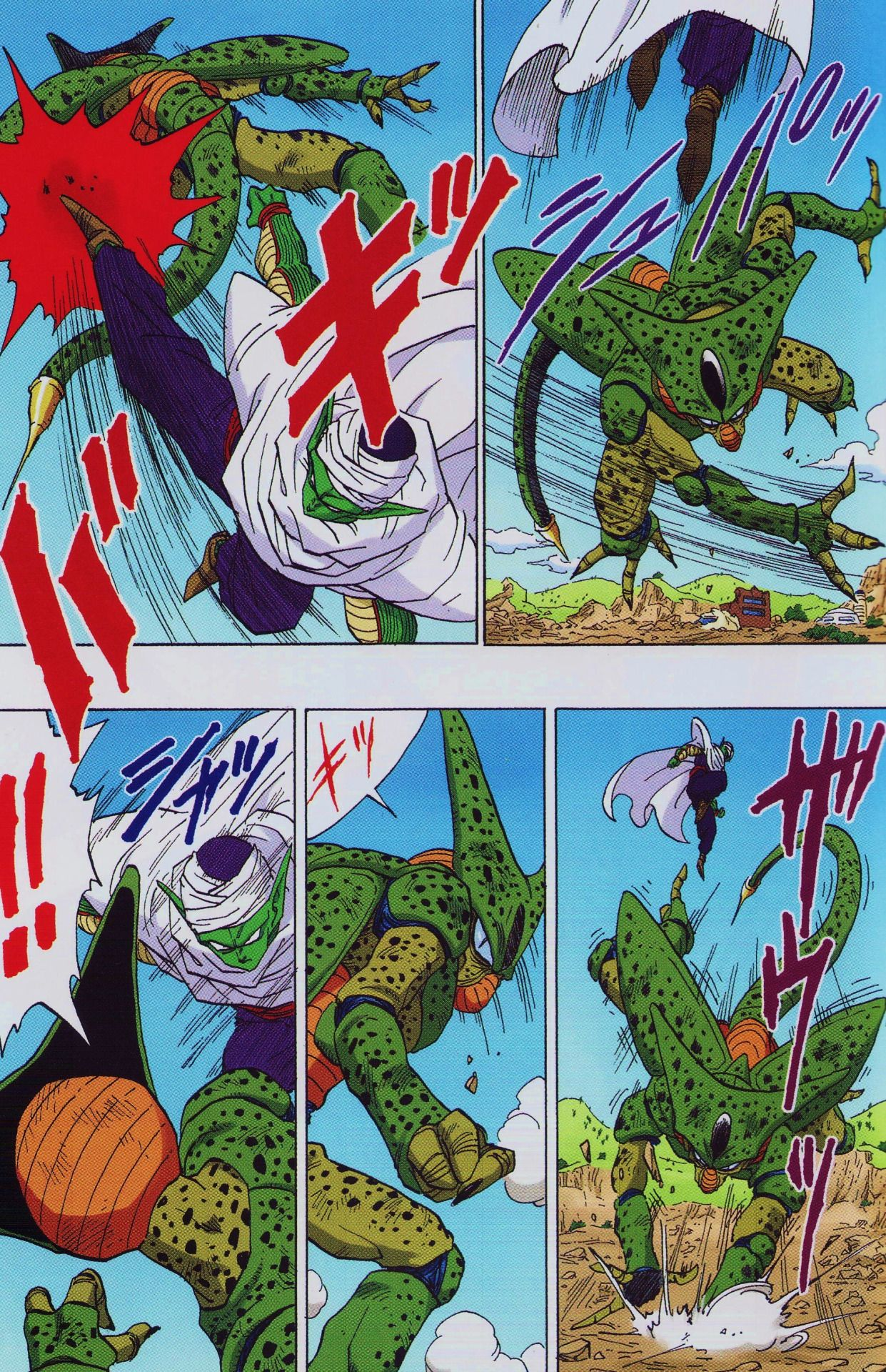Piccolo VS Cell first formillustrated by Akira ToriyamaPublished by JUMP COMICS / SHUEISHASource : Dragon Ball manga full colour edition (Japanese version)