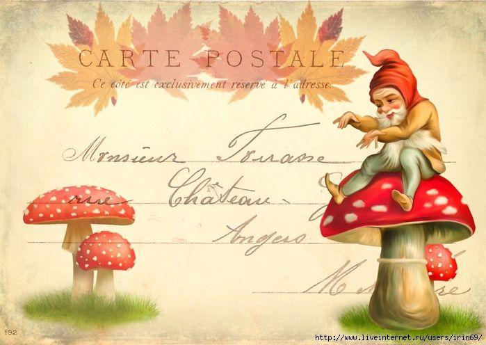 Ретро открытки с осенью