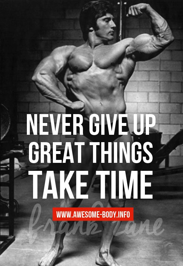 Picture Quotes Frank Zane Motivation Bodybuilding News Tips