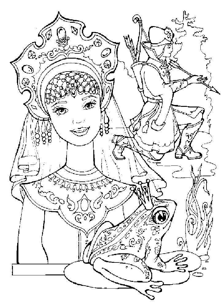 Russian Fairy Tale Princess Frog Raskraski Skazki Skazochnoe Iskusstvo