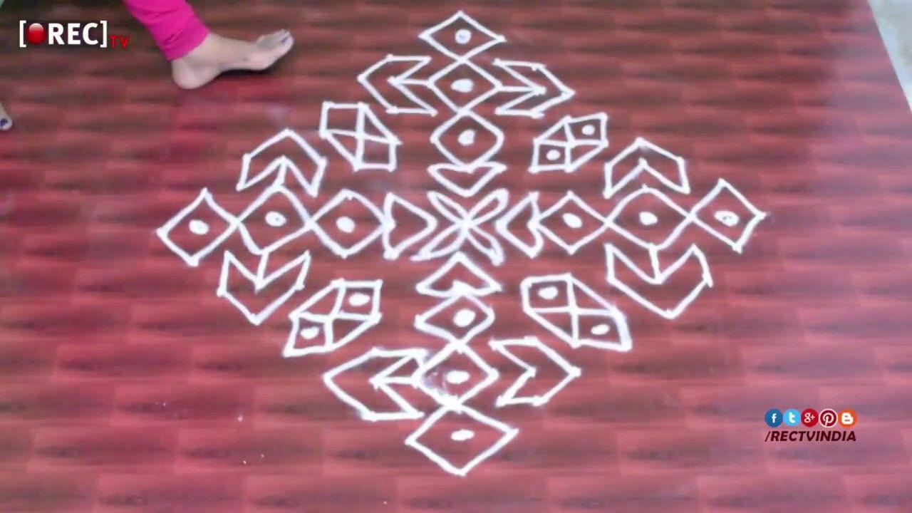 Simple Rangoli Designs With 17x1 Dots Beginners Kolam