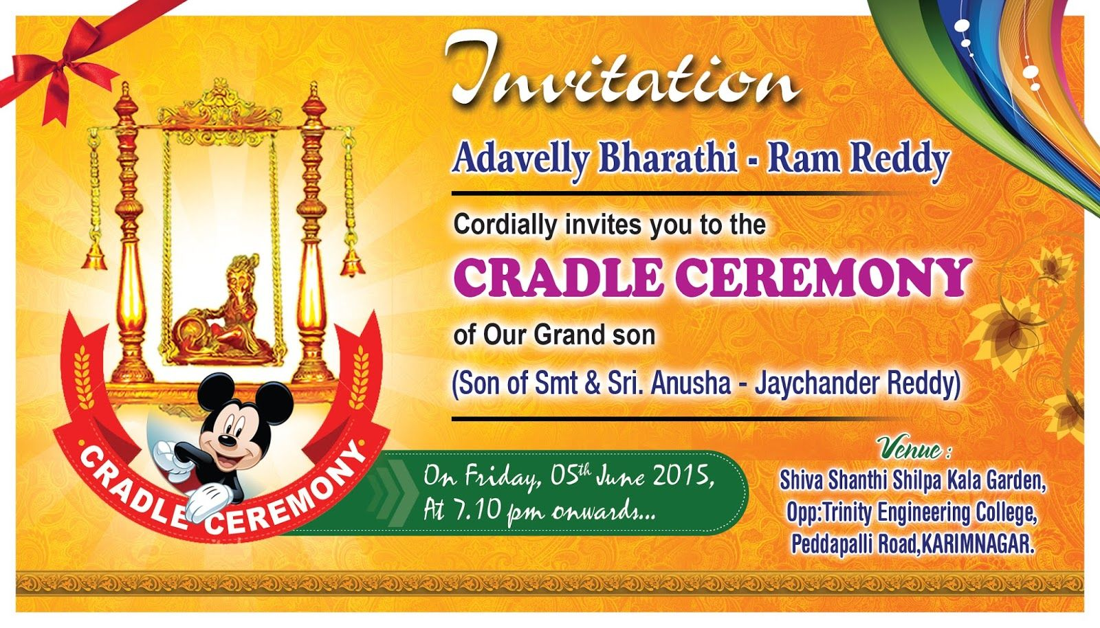 Cradle Ceremony Invitation Card Psd Template Free Downloads Naveengfx Cradle Ceremony Naming Ceremony Invitation 1st Birthday Party Invitations