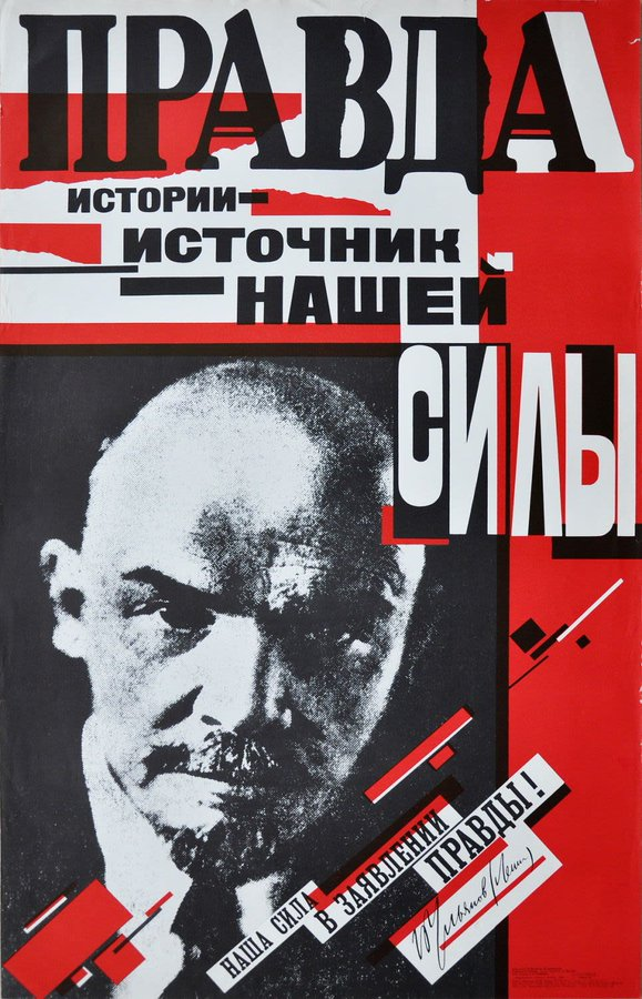 The Truth Of History Is The Source Of Our Strength Vintage Posters Poster Movie Posters Vintage