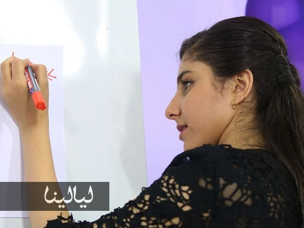 فيديو ياسمينا العلواني تتلقى عرضا للزواج موقع ليالينا Wearable Fashion Fitbit