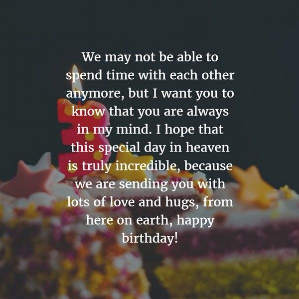 72 Beautiful Happy Birthday In Heaven Wishes Birthday Wish For