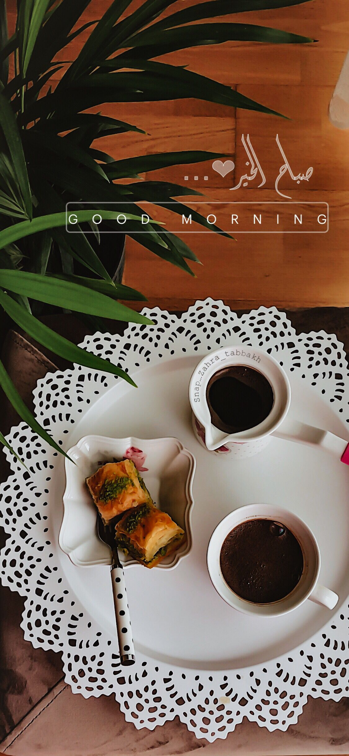 Pin By Ahad Assiri On Coffee Morning Quotes Coffee Quotes