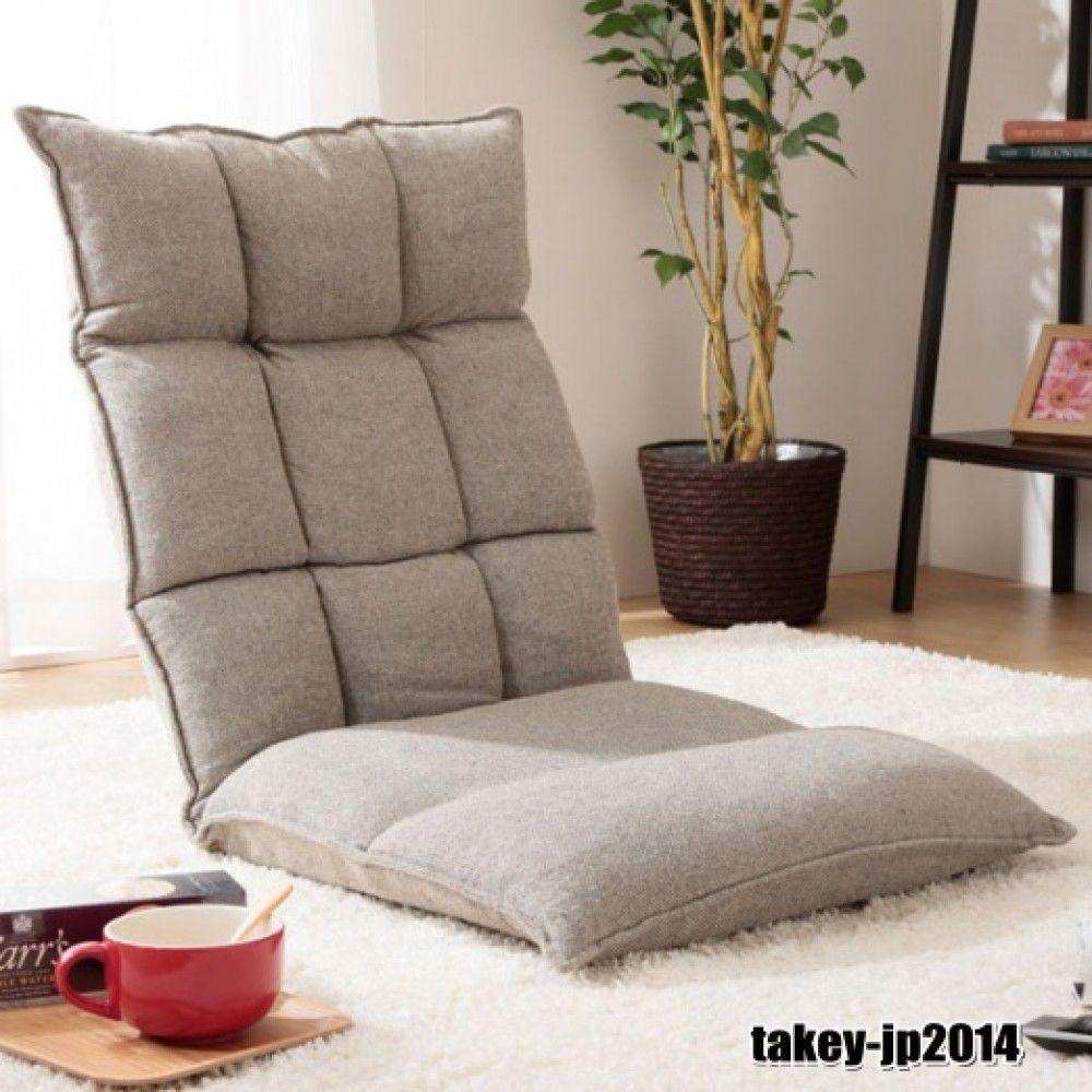 Legless Chair L Shape Sofa Japanese Reclining Holding Chair Legless Chair Grey Chair Living Room Farmhouse Dining Chairs L living room chair