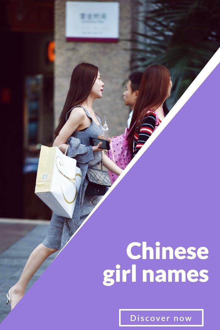 Chinesische Mädchennamen