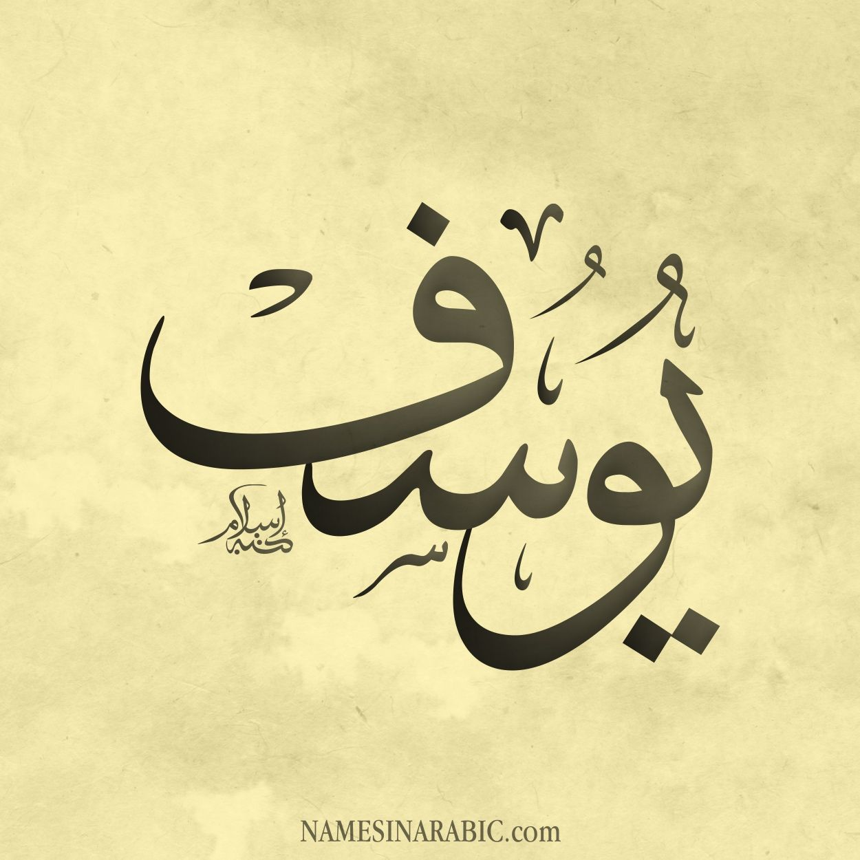 Pin By حسن المهنا On أسماء وكنى عربية Calligraphy Name Islamic Calligraphy Painting Arabic Calligraphy Design