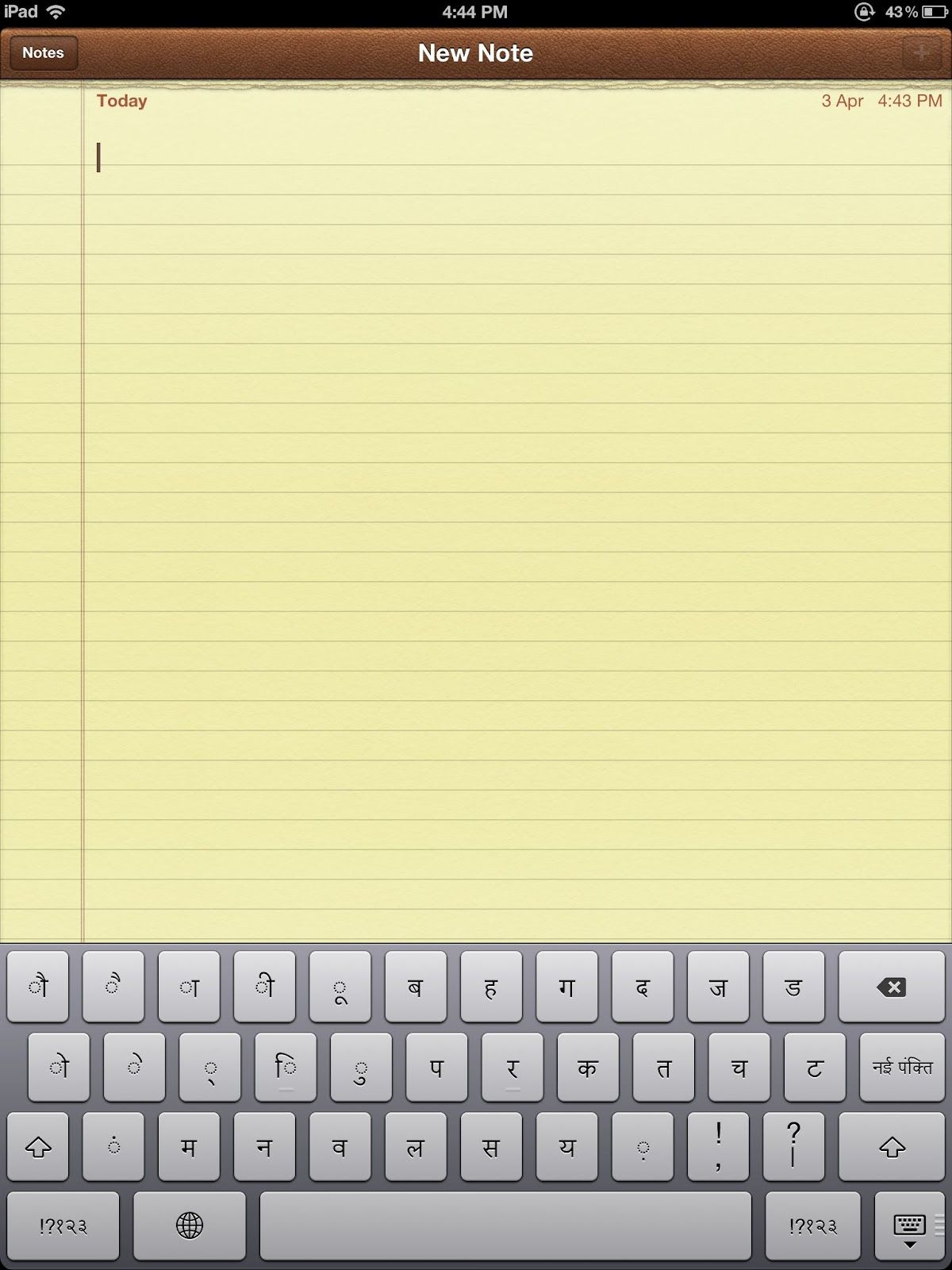 This is a quick guide to configuring your iPad or iPhone so