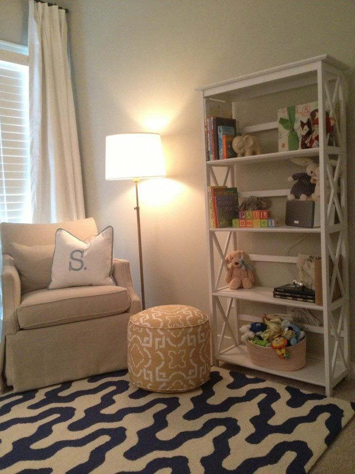 White Nursery Floor Lamp