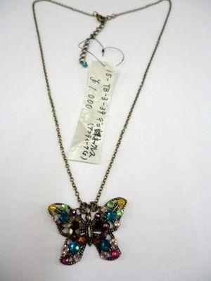 デコ蝶ネックレス(アンティークG) Antique gold colored and decorated butterfly necklace