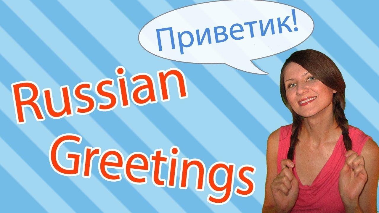 Park Art|My WordPress Blog_How To Pronounce Bye In Russian