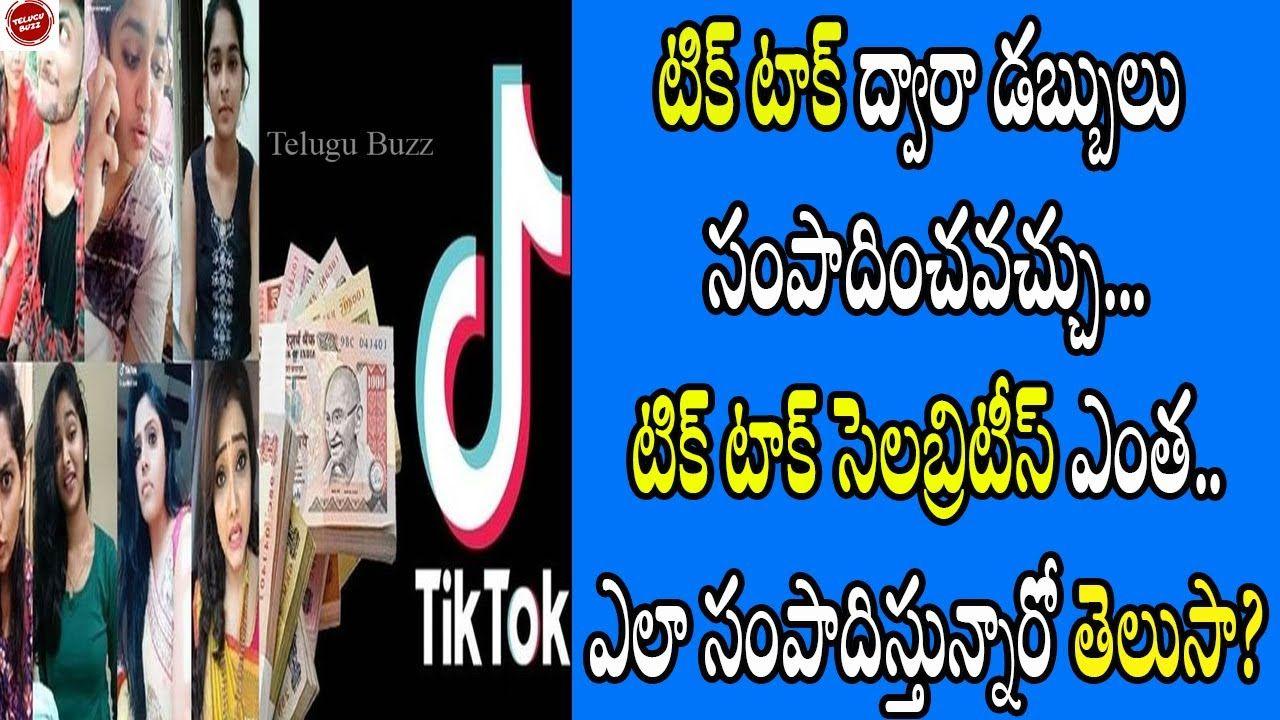 Easy steps to earn money on tik tok make cash from tik