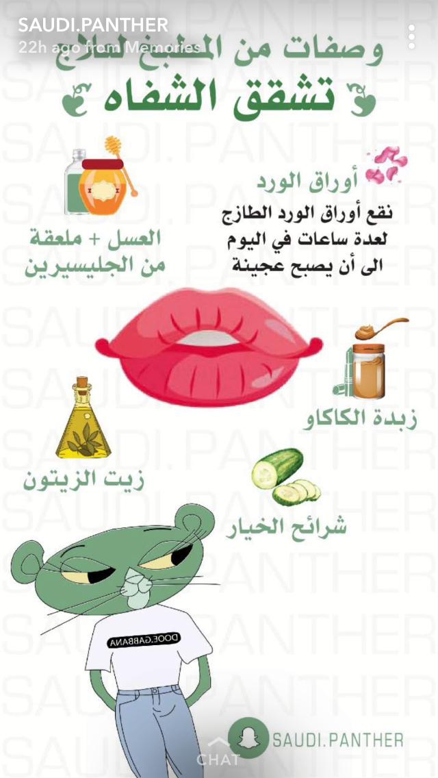 Pin By Zainab 24 On Tota Beauty Skin Care Routine Body Skin Care Beauty Care Routine