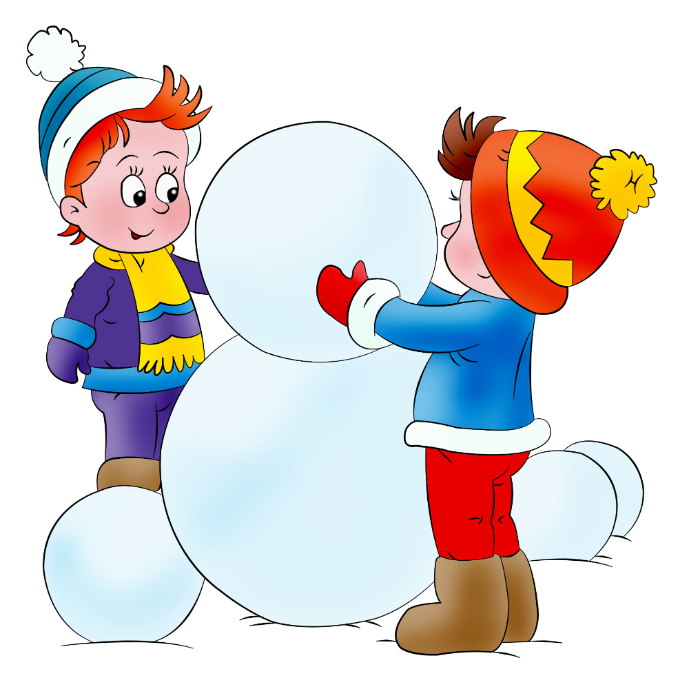 Картинки на прозрачном фоне зима для детей, выбери