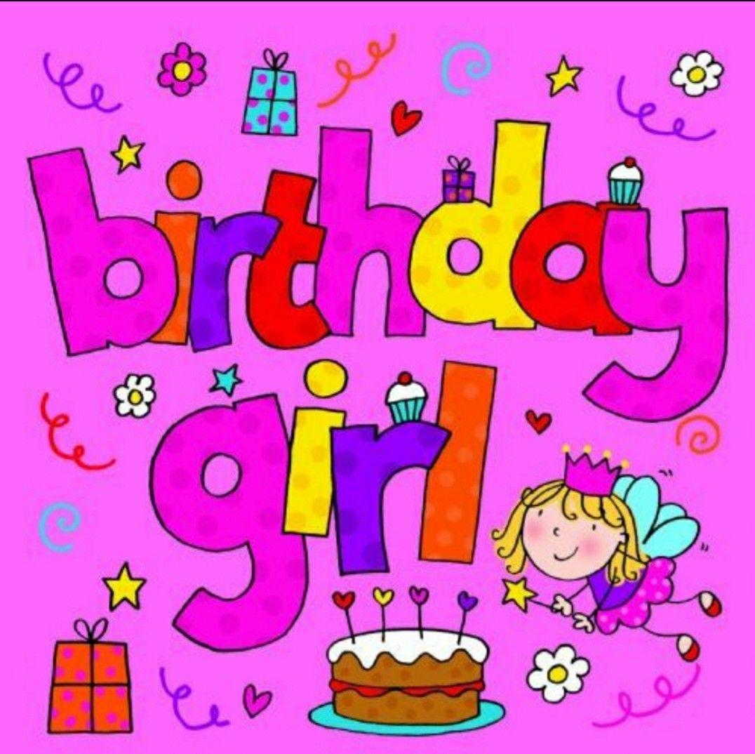 Pin By Roma Poole On Birthday Birthday Card Pictures Birthday Wishes For Kids Kids Birthday Cards