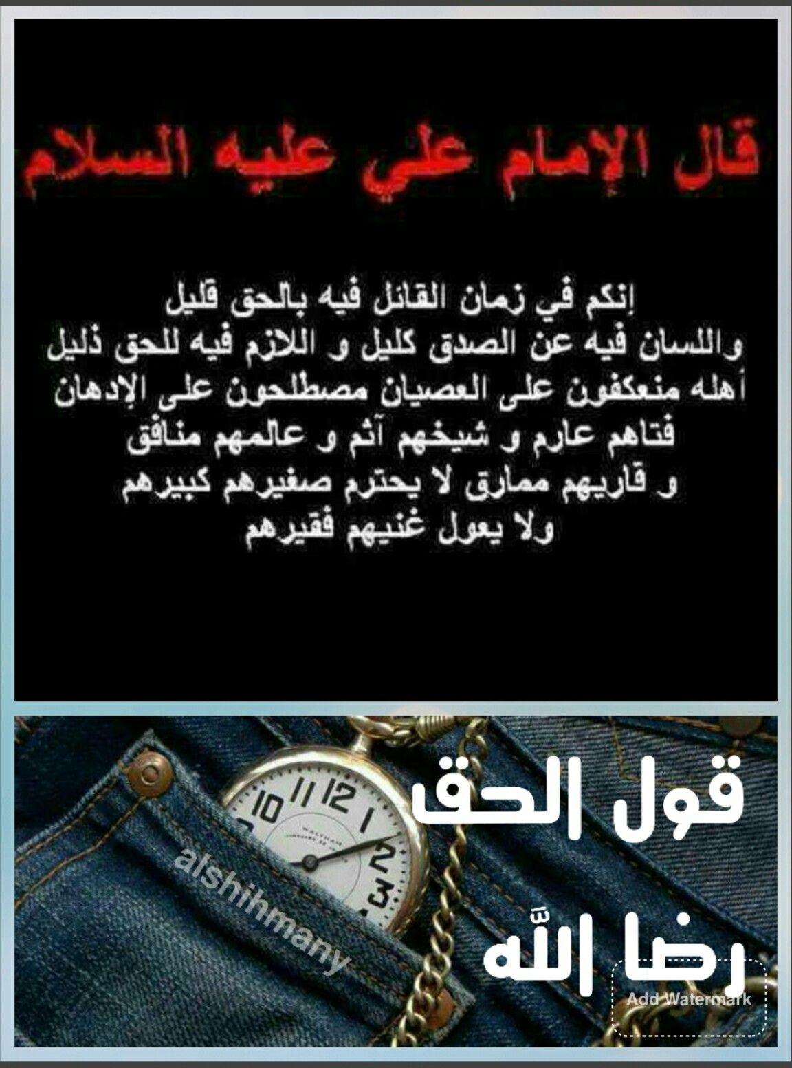 فعلا سبحان الله علي الوصف اللازم للحق Islamic Quotes Wallpaper Islamic Quotes Wallpaper Quotes