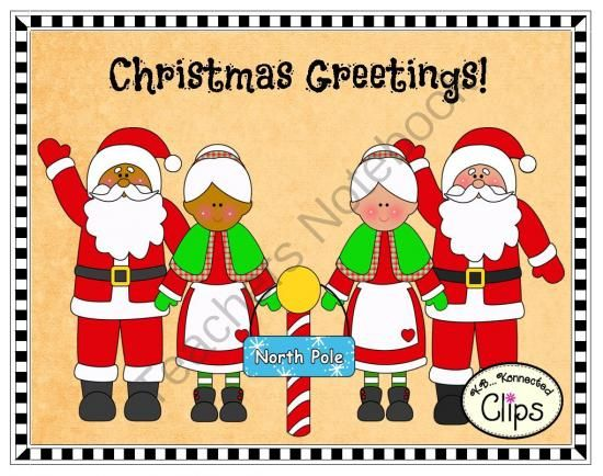 Clip art greetings from the north pole from kb konnected clips on clip art greetings from the north pole m4hsunfo