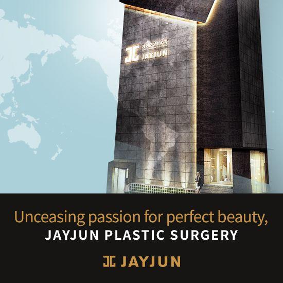 Photo of korean plastic surgery korea cosmetic surgery korean plastic…