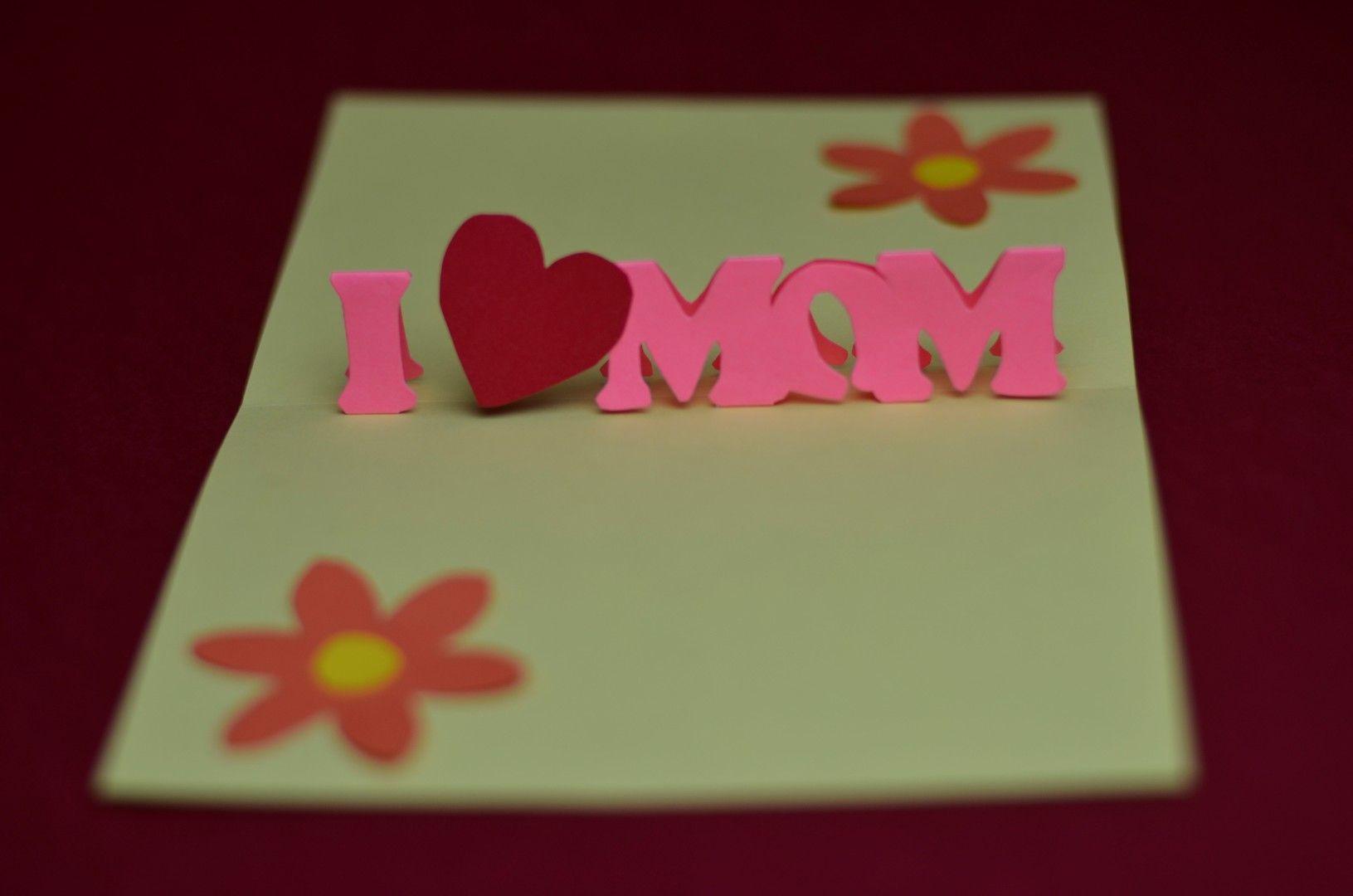 Компьютерами, что нарисовать внутри открытки на день матери