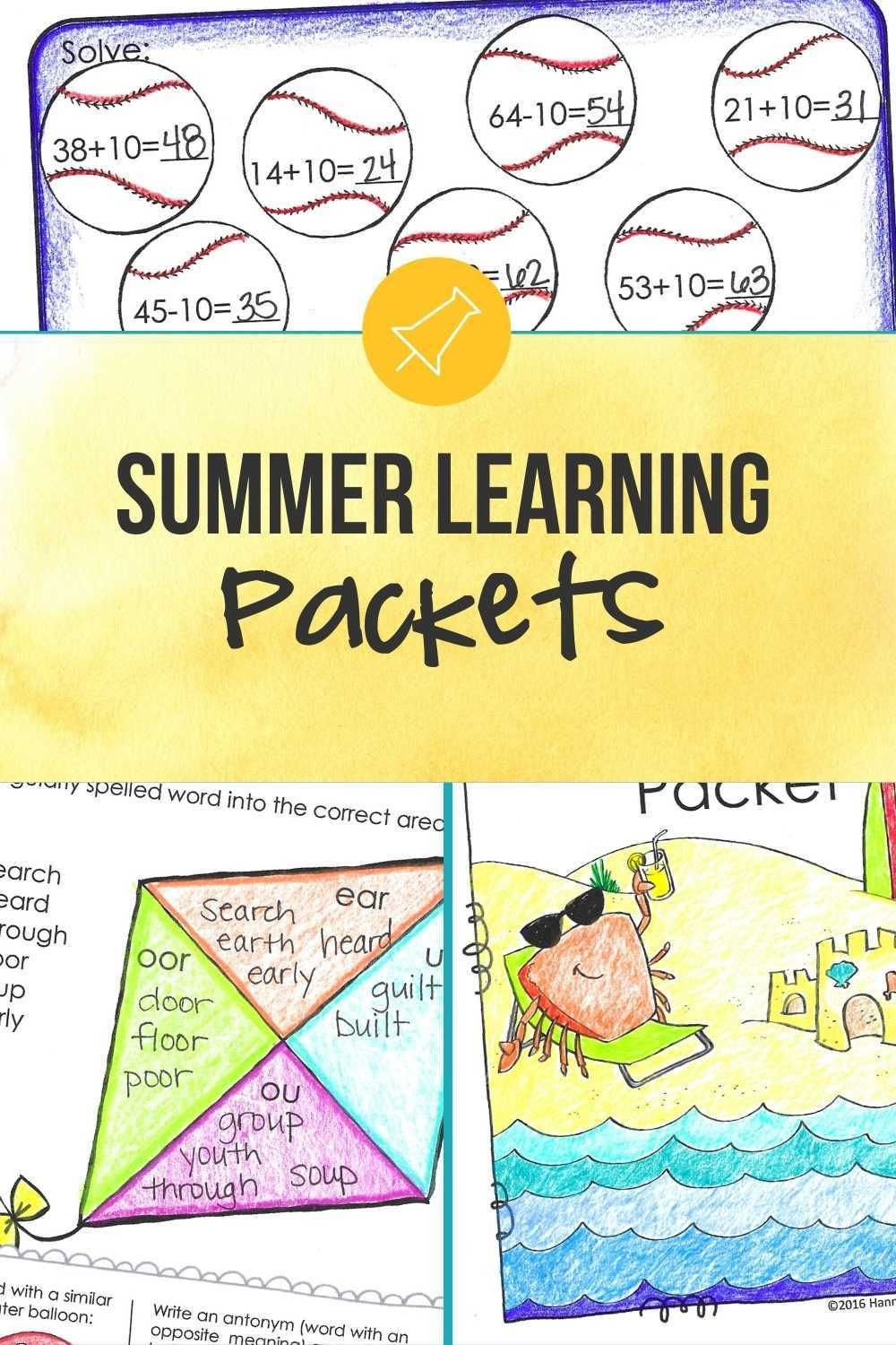 Summer Activity Packets For 1st 2nd And 3rd Grade Teaching Reading Comprehension Elementary Teaching Resources Summer Learning Packet