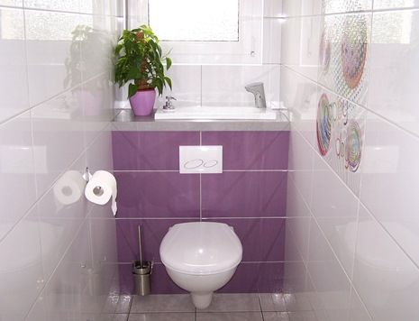 Joli wc suspendu avec lave mains int gr wici bati malicorne pinterest - Amenagement wc suspendu ...