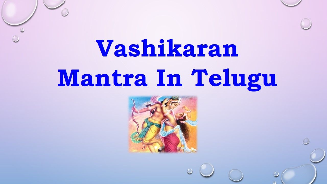 Remedies to get married to the person you love in telugu