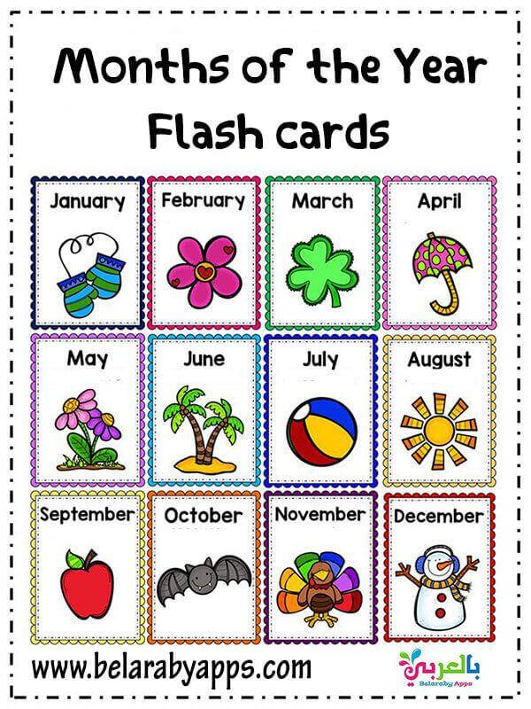بطاقات شهور السنة الميلادية بالانجليزي Pdf وسيلة تعليمية Preschool Themes Preschool Organization Preschool Curriculum