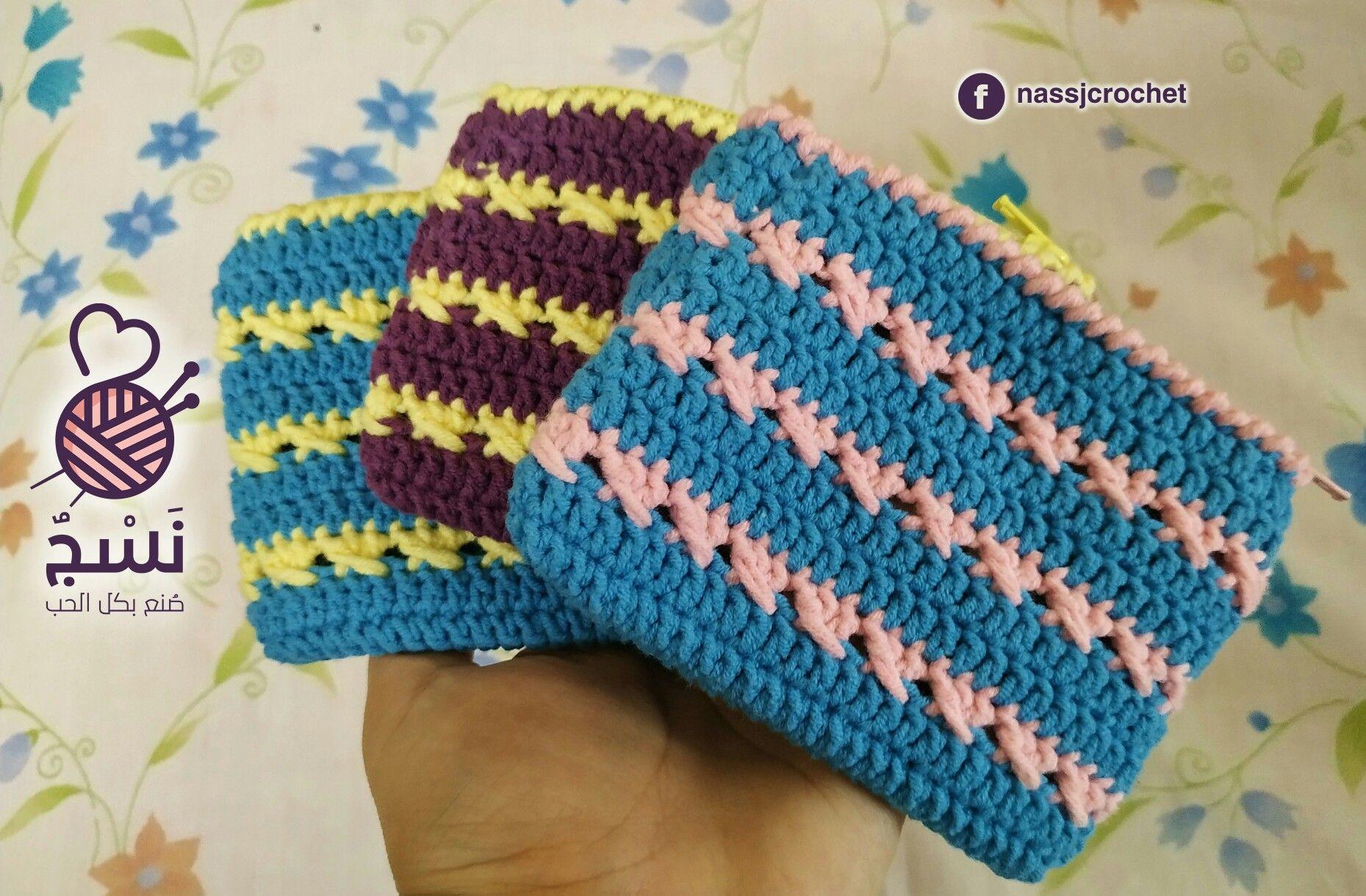 بوك الفكة الصغنون تشكيلة متنوعة من الألوان اتعملت مخصوص بكل حب ونحكى عالمميزات رقيق خفيف ألوان متنوعة بط Crochet Blanket Blanket Crochet