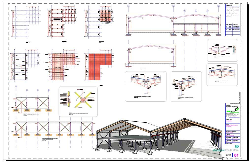 Steel Frame Hangar Complete Design Drawings Steel Trusses Steel Columns Steel Beams