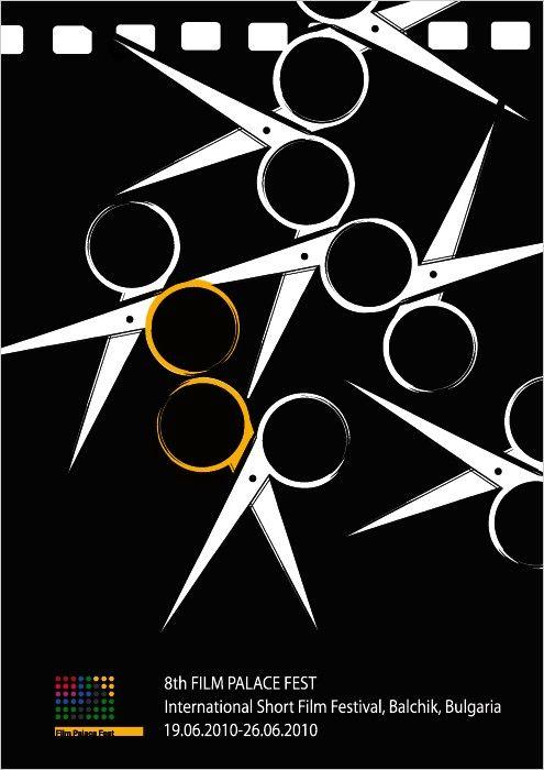 poster design 2colours black white film festival