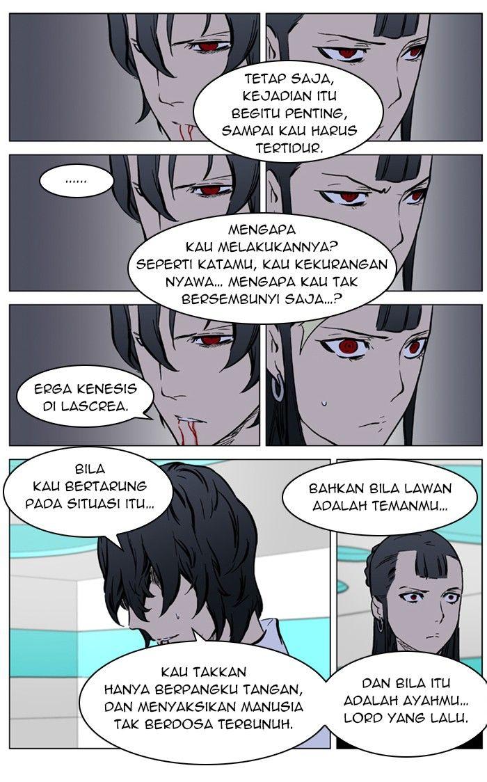 Noblesse 325 Erga Kenesis Di Lascrea Webtoon, Teman