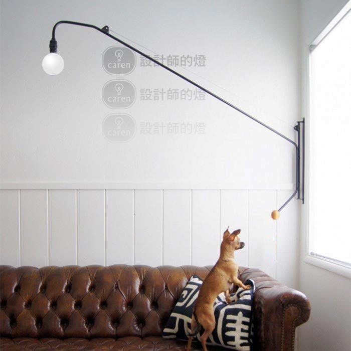 Jean Prouve Potence Wall Light Wall Lamp Us 504 24 Home Diy Lighting Diy Light Fixtures