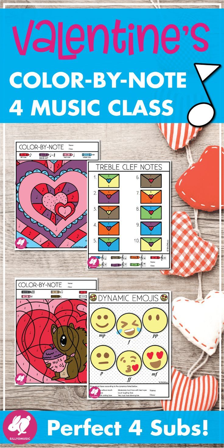 Valentine\'s Day Color by Note Coloring Pages for Music Class