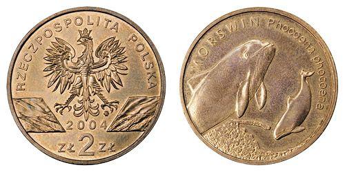 Медная юбилейная монета монета 10 рублей боровск