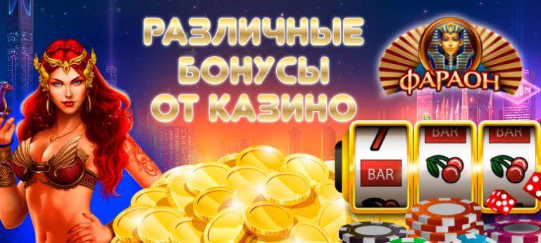 казино красивое онлайн