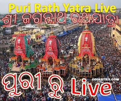 rath yatra 2019 Rath yatra, Live, Lord jagannath