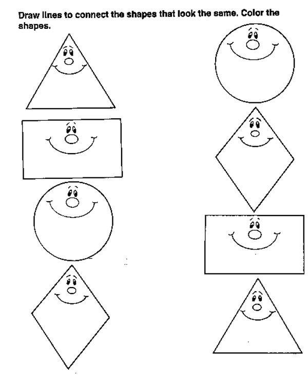 Giochi e colori disegni da colorare le forme - Numero di fogli di lavoro per bambini ...