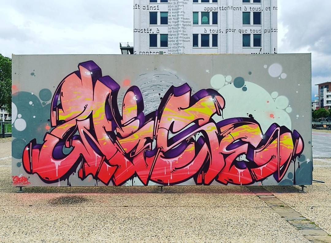 Добрые картинки граффити
