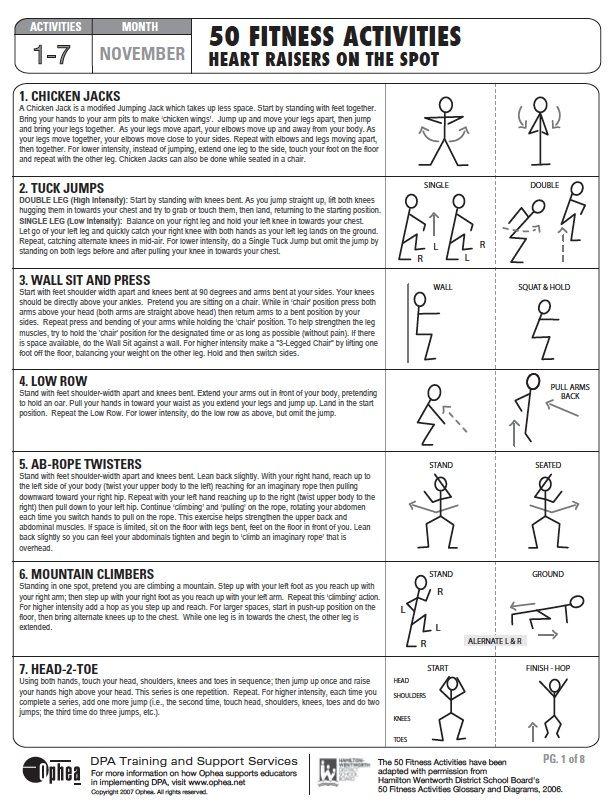 50HeartRaisingActivities.jpg (611×803) Education