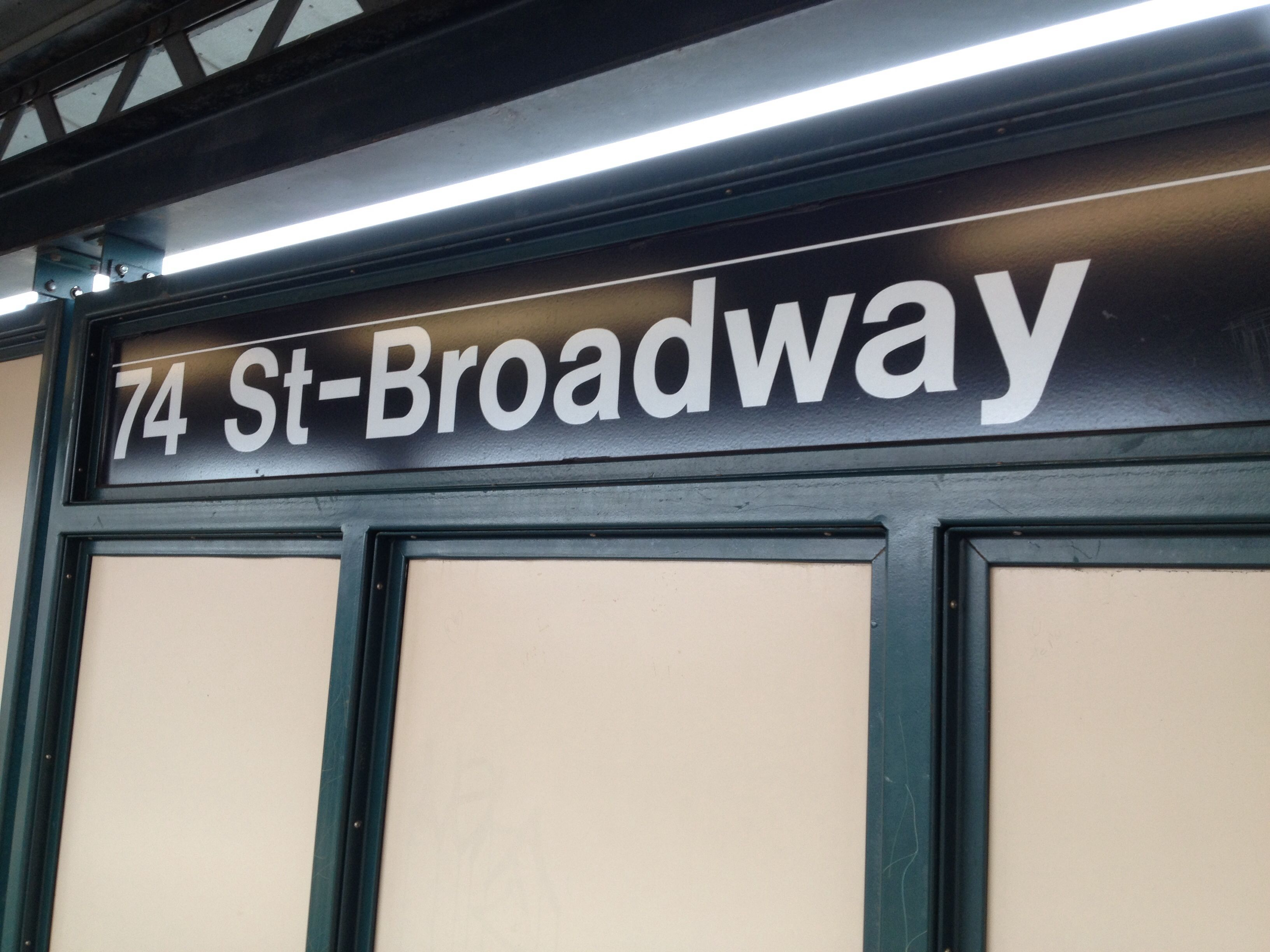 74th Street Station.  Jackson Heights, #Queens #NYC #MTA #Outerboros
